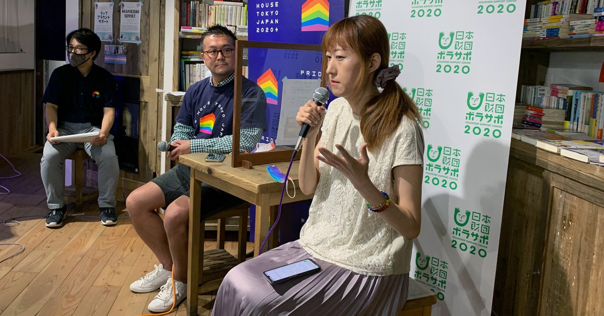 A rainbow legacy for the Tokyo Olympics