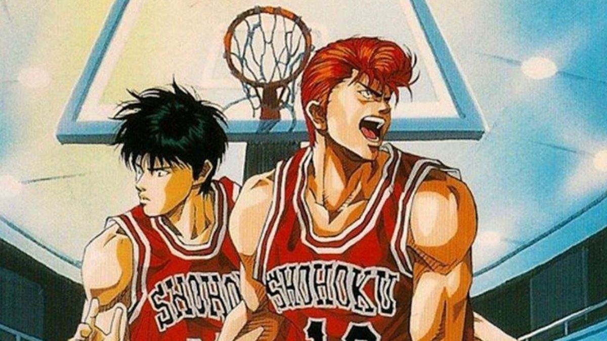 1627536835 Slam Dunk finally made it to basketball at the 2020