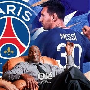 Combien Jordan gagnera-t-il grâce aux ventes de maillots de Messi ?