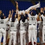Japan wins Olympic gold for the first time and baseball again says goodbye to the Games along with softball and karate