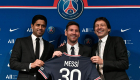 The role of cryptocurrencies in the signing of Messi